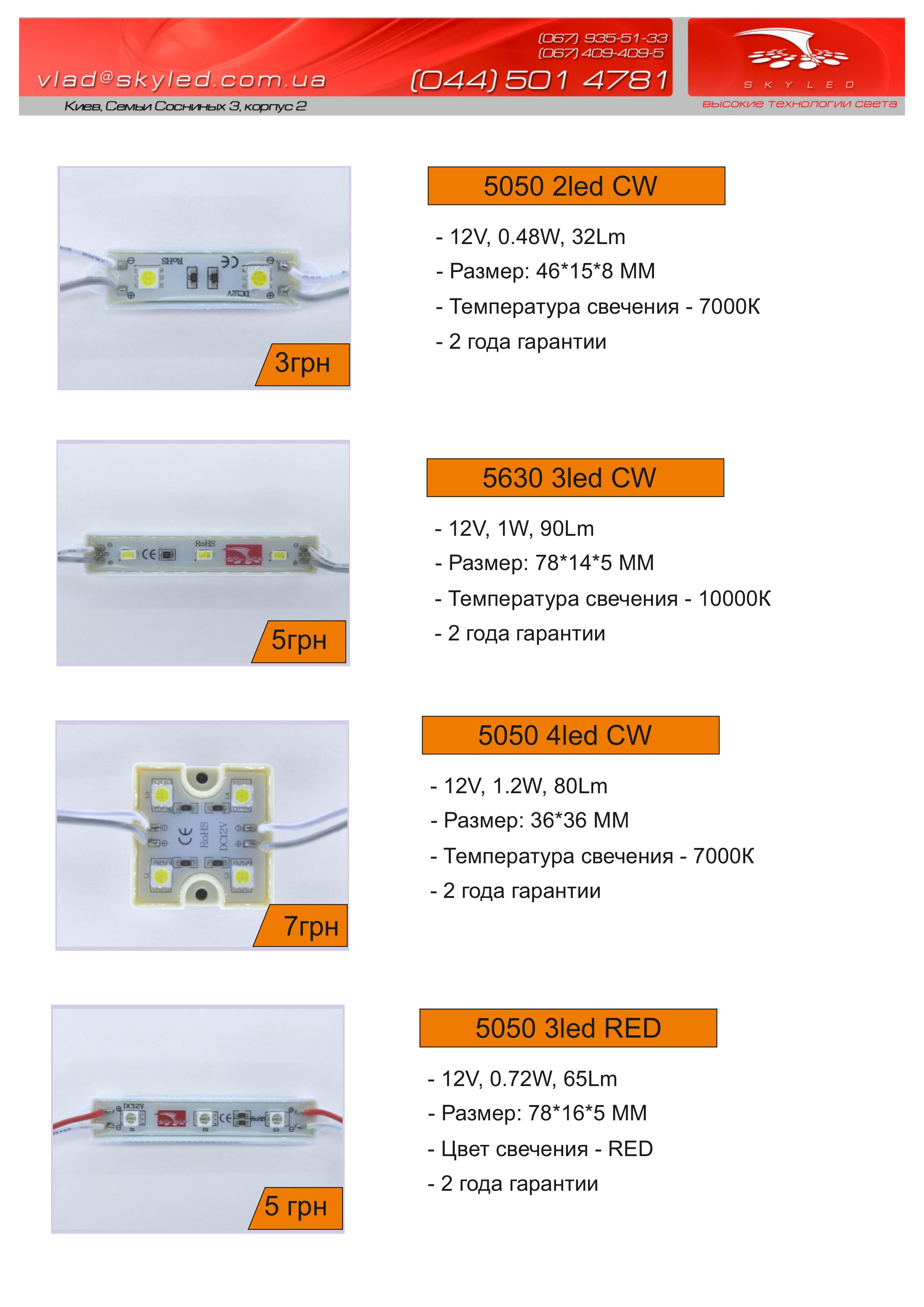 Omnis Уличный светодиодный светильник street 24, цена